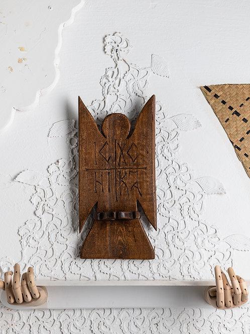 Candelă de lemn