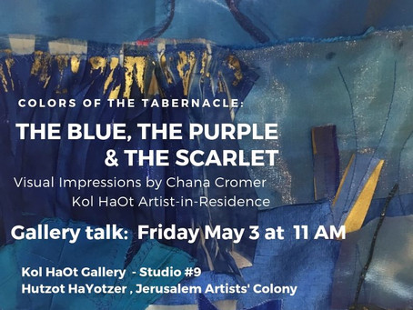 Gallery Talk: Colors of the Tabernacle