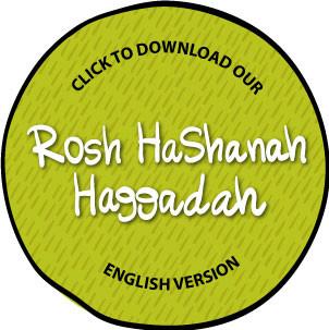 Rosh Hashanah Haggadah English