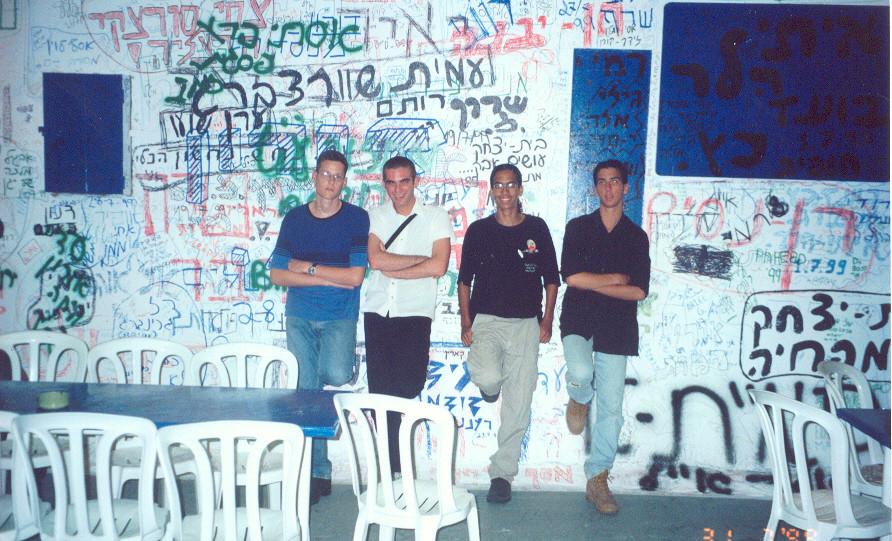 אופיר נועם אייל רז וקיר יווני.jpg