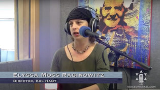Creating Passion for Jewish Learning via the Arts
