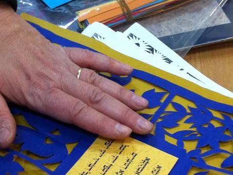 Jewish Papercutting: Making a Difference