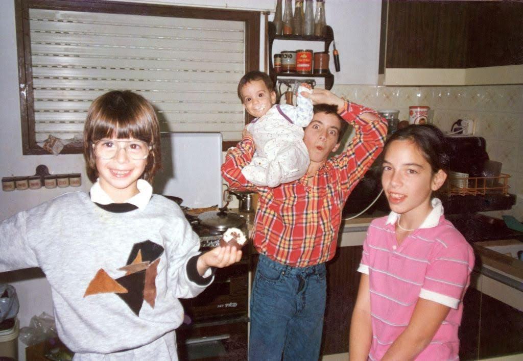 ארבעת הילדים.jpg