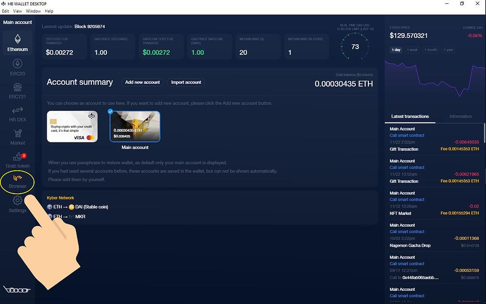 Open HB Wallet 'Browser'