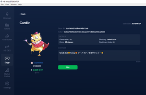 Curdlin Kitty in HB NFT Market can be sold up to 0.028 ETH
