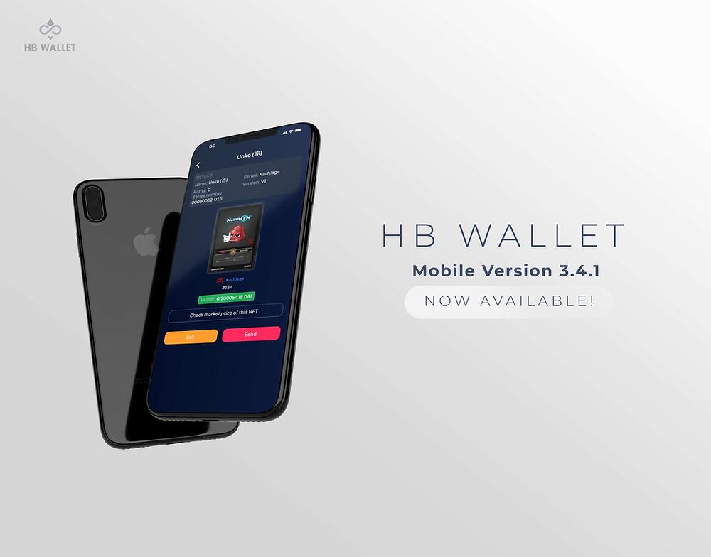 HB Wallet 3.4.1