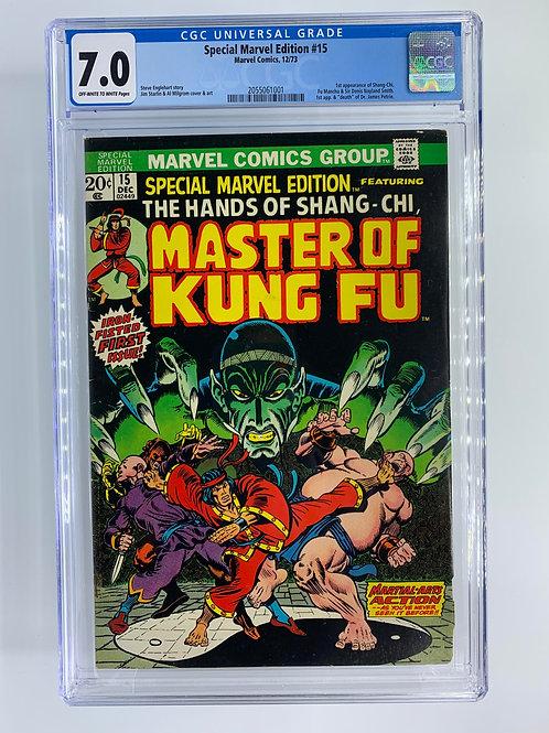 Marvel Special Edition #15 8.0 VF Very Fine