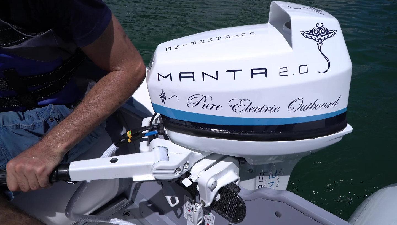 Manta 2.0