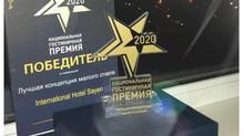 デザインしたロシアのホテルが「小さなホテルの最高のコンセプト」に選ばれました。
