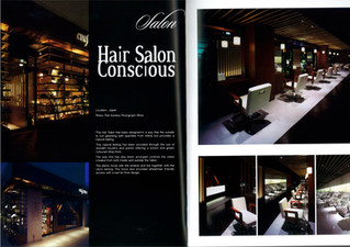 FASHION SALON INTERIORS 2013年(洋書)に掲載