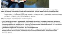 ロシアのニュースサイトに掲載されました。