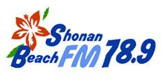 2月25日(木)am10:40~11:00に湘南ビーチFMへ生出演