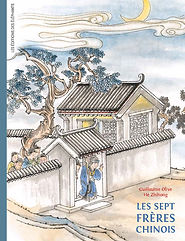 Sept freres chinois_Page_01.jpg