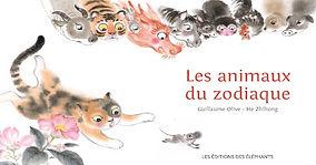 Les animaux du zodiaque_Page_01.jpg
