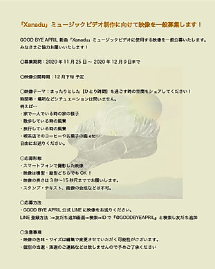 IMG_2362.JPG