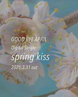 スクリーンショット 2021-03-24 21.13.19.png
