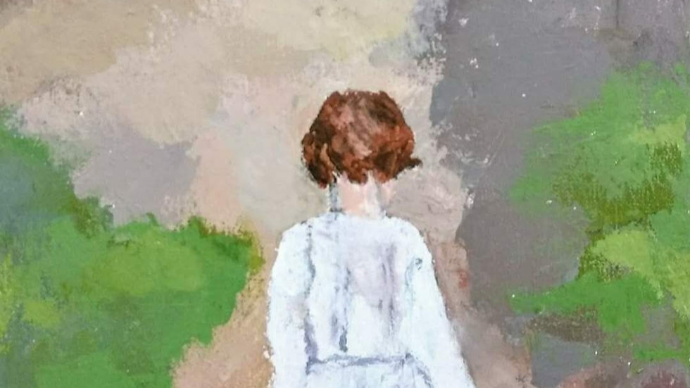 ילדה עם סל