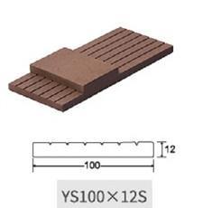 ER-YS10012S