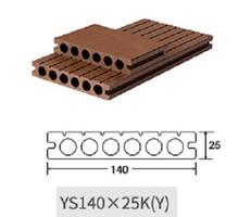 ER-YS14025KY