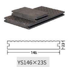 ER-YS14623S