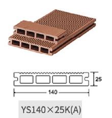 ER-YS14025KA