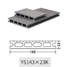 ER-YS14323K