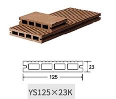 ER-YS12523K