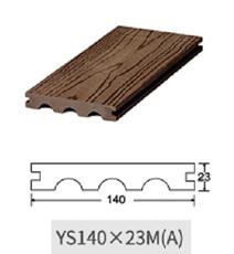 ER-YS14023MA