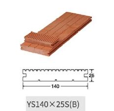 ER-YS14025SB