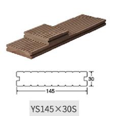 ER-YS14530S