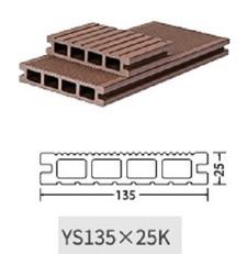 ER-YS13525K