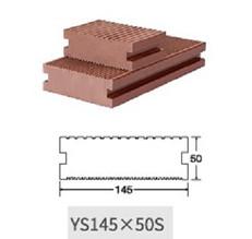 ER-YS14550S
