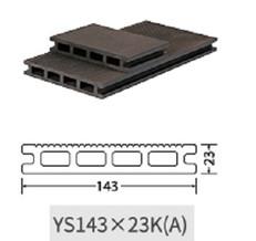 ER-YS14323KA