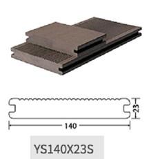 ER-YS14023S