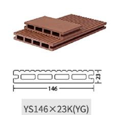 ER-YS14623KYG