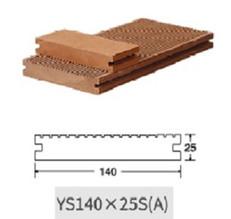 ER-YS14025SA