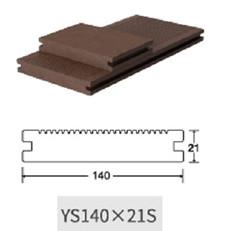 ER-YS14021S