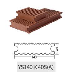 ER-YS14040SA