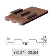ER-YS137205M