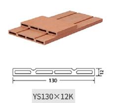 ER-YS13012K