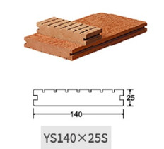 ER-YS14025S