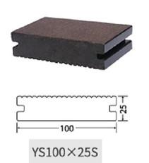 ER-YS10025S