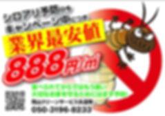 okayamaclean_A-01.jpg
