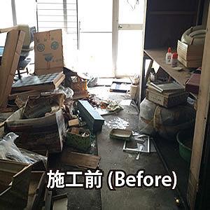gomiyashiki-before1.jpg