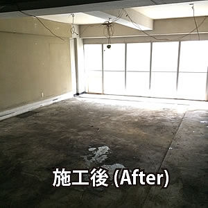 gomiyashiki-after2.jpg