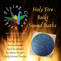 Holy Fire Reiki Sound Baths-3.png