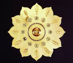 World Peace Card Meditation WEDNESDAY 7:30pm!!