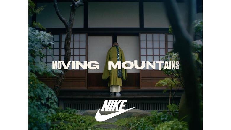 Nike Journal Moving Mountains Yukai-Shimizu