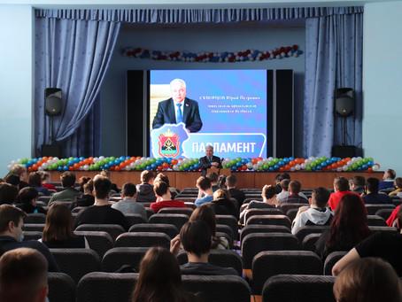Встреча в рамках проекта «Открытый диалог»