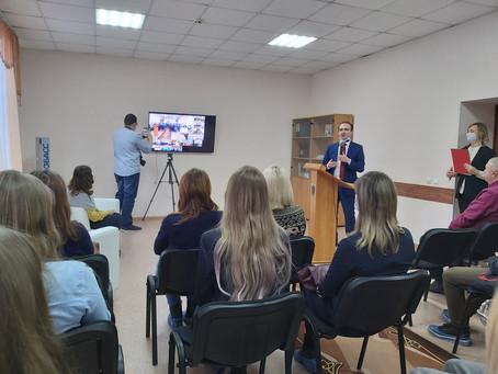Я учусь в Кузбассе!